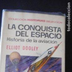 Tebeos: LA CONQUISTA DEL ESPACIO /C-2. Lote 274334733
