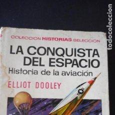 Tebeos: LA CONQUISTA DEL ESPACIO /C-2. Lote 274335608