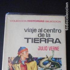 Tebeos: VIAJE AL CENTRO DE LA TIERRA / C-2. Lote 274336108