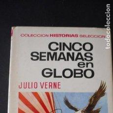 Tebeos: CINCO SEMANAS EN GLOBO /C-2. Lote 274336228