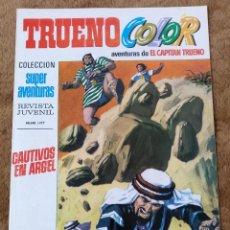 Tebeos: TRUENO COLOR Nº 25 (BRUGUERA 1ª EPOCA 1969) CAUTIVOS EN ARGEL.. Lote 274560953