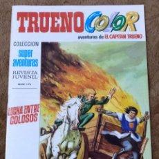Tebeos: TRUENO COLOR Nº 24 (BRUGUERA 1ª EPOCA 1969) LUCHA ENTRE COLOSOS.. Lote 274561188
