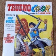 Tebeos: TRUENO COLOR Nº 22 (BRUGUERA 1ª EPOCA 1969) LOS GUERREROS KAMBILI.. Lote 274561508