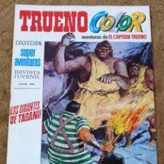 Tebeos: TRUENO COLOR Nº 7 (BRUGUERA 1ªEPOCA 1969) LOS GIGANTES DE TAGANI.. Lote 274565238