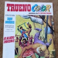 Tebeos: TRUENO COLOR Nº 3 (BRUGUERA 1ª EPOCA 1969) EL ALIADO INVISIBLE.. Lote 274566263
