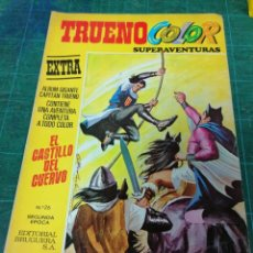 Tebeos: TRUENA COLOR SUPERAVENTURAS. EXTRA. Nº 26. EL CASTILLO DEL CUERVO. Lote 275054043