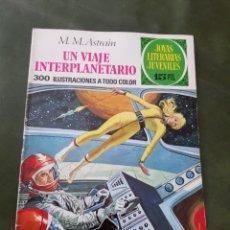 BDs: UN VIAJE INTERPLANETARIO - JOYAS LITERARIAS JUVENILES. Lote 275131978
