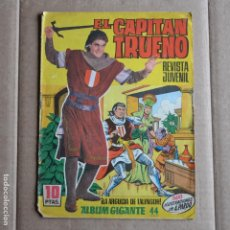 BDs: EL CAPITAN TRUENO, ALBUM GIGANTE 44. BRUGUERA. LITERACOMIC.. Lote 275532293