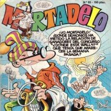 Tebeos: COMIC MORTADELO, Nº 85 - EDICIONES B, AÑO 1988. Lote 275718908