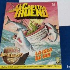 Tebeos: REVISTA EL CAPITÁN TRUENO Nº 77 - EDICIÓN HISTÓRICA - EDICIONES B 1987. Lote 276209118