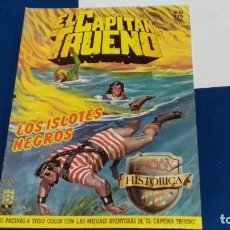Tebeos: REVISTA EL CAPITÁN TRUENO Nº 63 - EDICIÓN HISTÓRICA - EDICIONES B 1987. Lote 276210608
