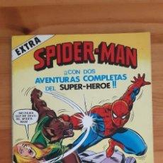 Tebeos: COMICS BRUGUERA S. A. SPIDER-MAN EXTRA. Lote 276530088
