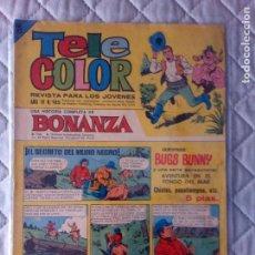 Tebeos: TELE COLOR Nº 185 BRUGUERA MUY DIFÍCIL. Lote 276533693