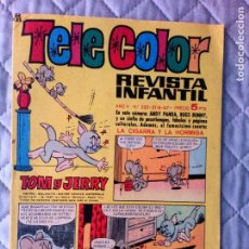 Tebeos: TELE COLOR Nº 233 BRUGUERA DIFÍCIL. Lote 276537218