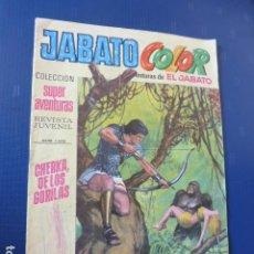 Tebeos: COMIC JABATO COLOR Nº 36 DE BRUGUERA. Lote 276582713