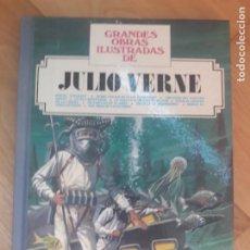 Tebeos: GRANDES OBRAS ILUSTRADAS DE JULIO VERNE BRUGUERA TOMO Nº 1 3ª EDICIÓN 1984. Lote 276721223