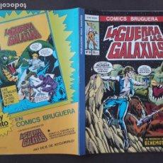 Tebeos: LA GUERRA DE LAS GALAXIAS STAR WARS BRUGUERA Nº 10 AÑO 1978. Lote 276191063