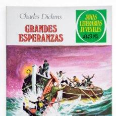 Tebeos: JOYAS LITERARIAS JUVENILES Nº 150 CHARLES DICKENS GRANDES ESPERANZAS 1979 EXCELENTE. Lote 276950313