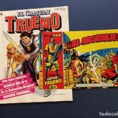 Tebeos: EL CAPITAN TRUENO Nº 8 -EXCELENTE ESTADO. Lote 276992863