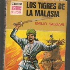 Tebeos: HISTORIA SELECCIÓN. LOS TIGRES DE LA MALASIA. EMILIO SALGARI. Nº 5. BRUGUERA, 2ª EDC. 1973.(Z/5). Lote 277555203
