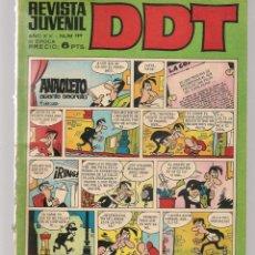 Tebeos: DDT. REVISTA JUVENIL. III ÉPOCA. Nº 189. EL LEÓN DE DAMASCO. E. SALGARI. EPIS. 4. BRUGUERA(C/A52). Lote 277590118