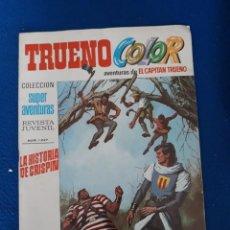 Tebeos: TRUENO COLOR (PRIMERA ÉPOCA) Nº 52. Lote 277590643