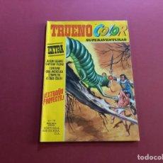 Tebeos: TRUENO COLOR EXTRA Nº 12 ALBUM AMARILLO 1ª- ÉPOCA ( C.A). Lote 277680108