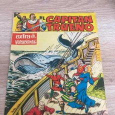 Tebeos: EL CAPITAN TRUENO EXTRA VACACIONES 1963 BRUGUERA. ORIGINAL Y NUEVO. Lote 277694703