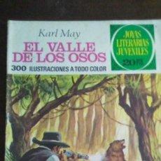 Tebeos: EL VALLE DE LOS OSOS - JOYAS LITERARIAS JUVENILES. Lote 278169148