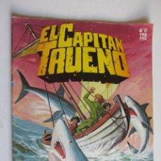 Tebeos: EL CAPITÁN TRUENO Nº 77 EDICIÓN HISTÓRICA, EDICIONES B ARX124. Lote 278602758