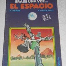 Tebeos: COMICS ERASE UNA VEZ EL ESPACIO - - BRUGUERA. Lote 278838843