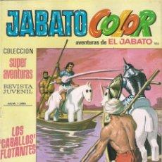 Tebeos: JABATO COLOR. 1ª ÉPOCA. Nº 103. LOS CABALLOS FLOTANTES. 8 PESETAS. Lote 279355983