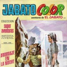Tebeos: JABATO COLOR. 1ª ÉPOCA. Nº 138. ABORDAJE EN LA NOCHE . 8 PESETAS. Lote 279359693