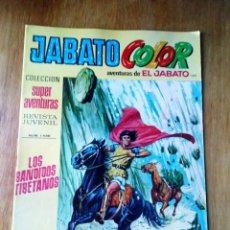 Tebeos: JABATO COLOR Nº 129 PRIMERA ÉPOCA BRUGUERA. Lote 279424593