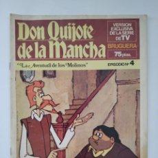 Tebeos: DON QUIJOTE DE LA MANCHA Nº 4 LA AVENTURA DE LOS MOLINOS SERIE TV BRUGUERA 1979 RV. Lote 279552348