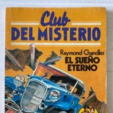Tebeos: CLUB DEL MISTERIO #4 - EL SUEÑO ETERNO - BRUGUERA. Lote 279553838