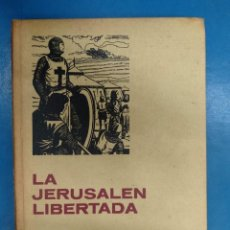Tebeos: LA JERUSALEN LIBERTADA DE TORCUATO TASSO, CLASICOS JUVENILES Nº 26. Lote 281035393