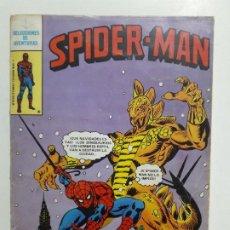 Tebeos: SPIDER-MAN BRUGUERA N-1 AL 5 AÑO 1980. Lote 282254558