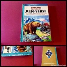 Tebeos: JULIO VERNE - GRANDES OBRAS ILUSTRADAS TOMO Nº 4 - BRUGUERA 1ª EDICIÓN 1978. Lote 283448223