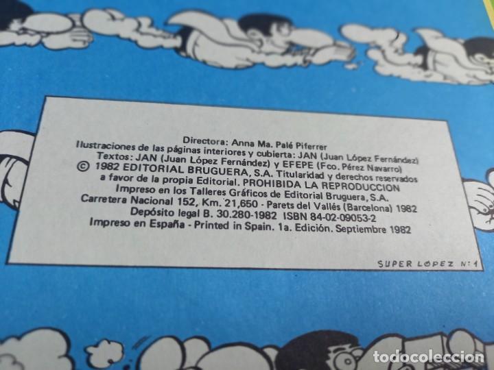 Tebeos: SUPER LOPEZ. TOMO Nº 1. EDITORIAL BRUGUERA. 1º EDICIÓN. 1982.EXCELENTE ESTADO - Foto 3 - 283630363