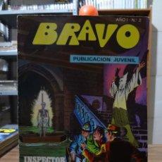 Tebeos: BRAVO COLECCION INSPECTOR DAN -BRUGUERA COMPLETA 41 NUMEROS. Lote 284428373