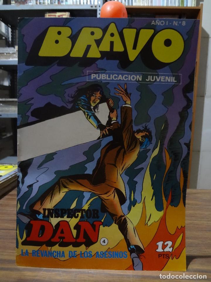 Tebeos: BRAVO COLECCION INSPECTOR DAN -BRUGUERA COMPLETA 41 NUMEROS - Foto 7 - 284428373