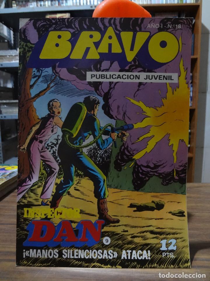 Tebeos: BRAVO COLECCION INSPECTOR DAN -BRUGUERA COMPLETA 41 NUMEROS - Foto 17 - 284428373