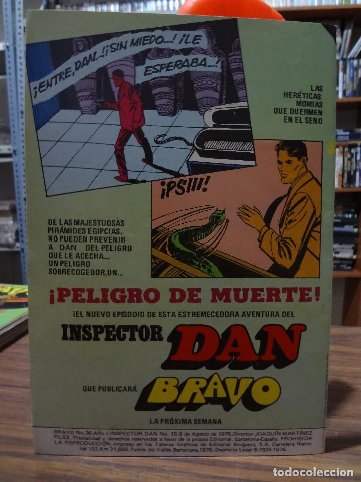 Tebeos: BRAVO COLECCION INSPECTOR DAN -BRUGUERA COMPLETA 41 NUMEROS - Foto 36 - 284428373