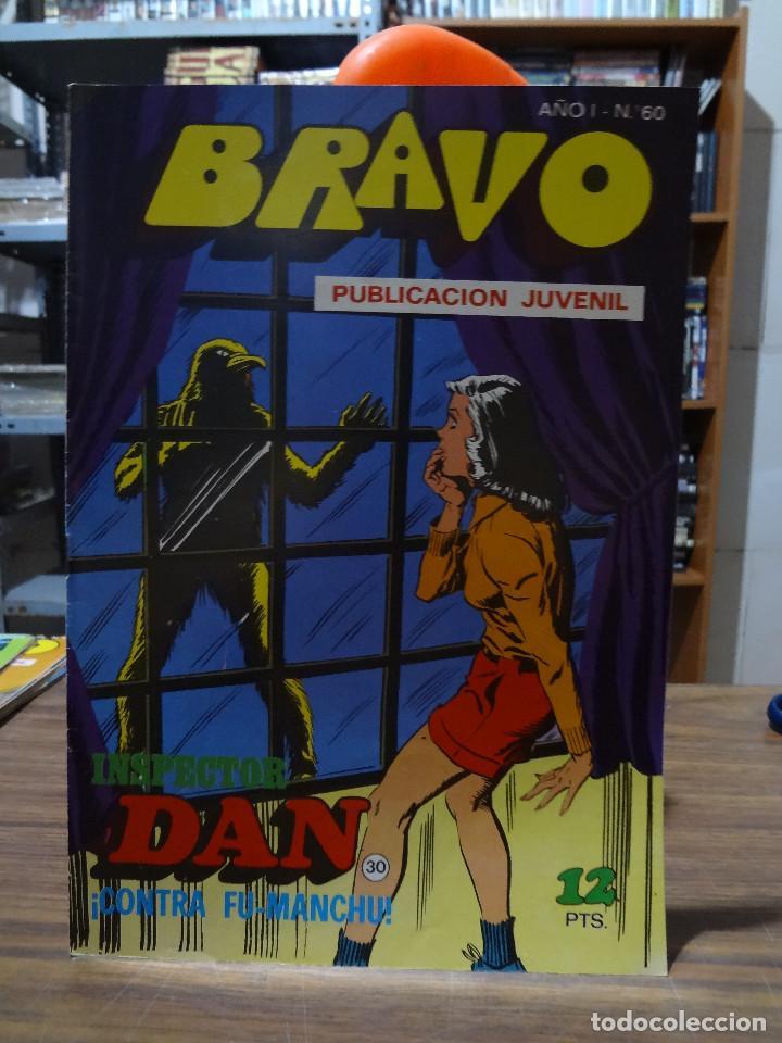 Tebeos: BRAVO COLECCION INSPECTOR DAN -BRUGUERA COMPLETA 41 NUMEROS - Foto 59 - 284428373