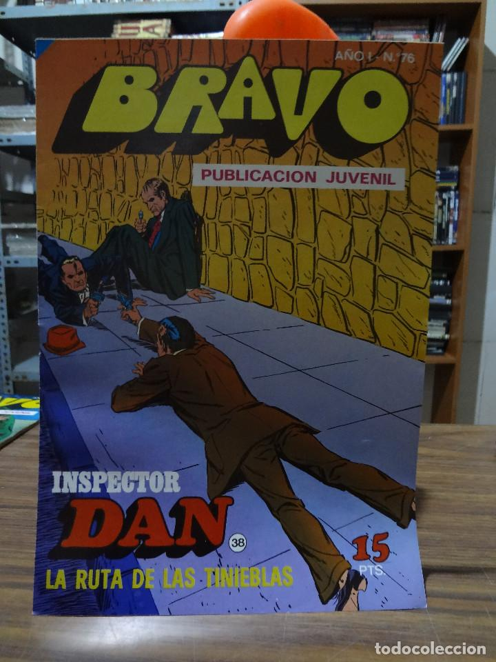 Tebeos: BRAVO COLECCION INSPECTOR DAN -BRUGUERA COMPLETA 41 NUMEROS - Foto 75 - 284428373