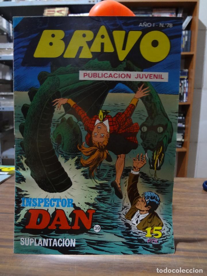 Tebeos: BRAVO COLECCION INSPECTOR DAN -BRUGUERA COMPLETA 41 NUMEROS - Foto 77 - 284428373