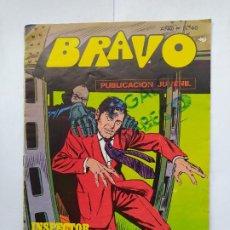 Tebeos: INSPECTOR DAN - Nº 20 - BRAVO Nº 40 - ¡PELIGRO DE MUERTE! - BRUGUERA - TDKC38. Lote 284668218