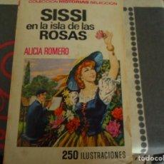 Tebeos: SISSI EN LA ISLA DE LAS ROSAS. Lote 285085743