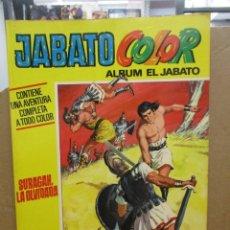 Giornalini: JABATO COLOR SUPERAVENTURAS - EXTRA - Nº 17 - PRIMERA EPOCA - MUY BUEN ESTADO. Lote 285232898